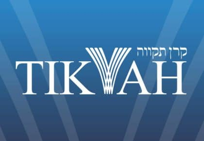 Tikvah Fellowships